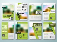 商务创意画册封面设计矢量图素材