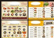 紫菜包饭 寿司图片