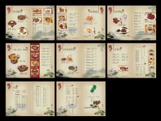 中国风菜谱设计模板矢量素材