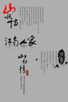 去背書法中國風-婚紗用字版