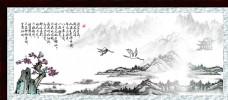 白鹤壁画风景挂画国画山水红梅图片