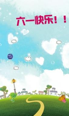 六一兒童節卡通背景圖片