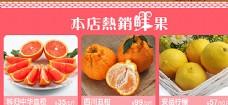 水果关联图图片