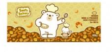 淘宝海报零食卡通香蕉小熊