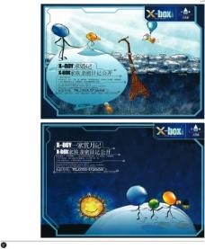 中国房地产广告年鉴 第一册 创意设计_0178