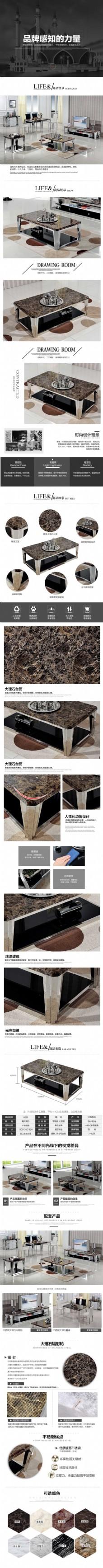 简约时尚现代简约时尚家具详情页