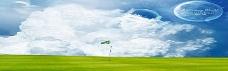绿色产品养生产品天然背景美漫天空背景