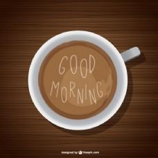 早上好,有咖啡的背景