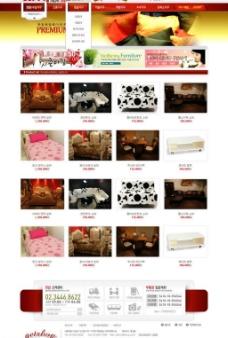 商品展示页图片模板下载