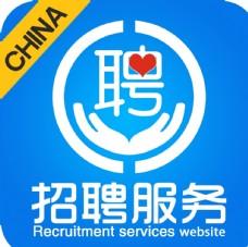 招聘服务网图标图片