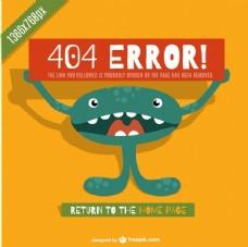 页面未找到404个错误模板