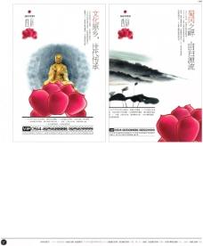 中国房地产广告年鉴 第一册 创意设计_0176