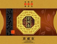 碧螺春 茶叶包装盒设计