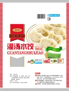 水饺包装袋设计免费下载