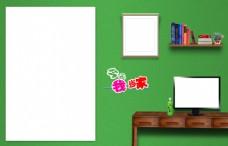 儿童模版素材  儿童相册素材 儿童相册