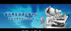 高档 大气 banner设计图片
