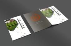 水墨中国风画册封面cdr模板下载