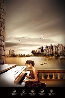 高档地产海报设计