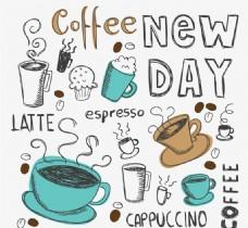 手绘咖啡元素矢量素材